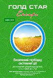 Інсектицид Фас / Фастак из г. Днепр