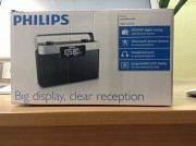 Радиоприемник Philips из г. Киев