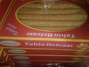 Турецкая халва, тахинная халва. Восточные сладости из г. Киев