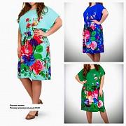 Платья летние размер 52/56 доставка из г.Мариуполь
