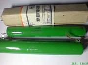 Резистор ПЭ-75 680 Ом доставка из г.Запорожье