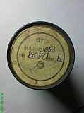 Вращающийся трансформатор ВТ-5 кфз.031.053 класс точности Б доставка из г.Запорожье