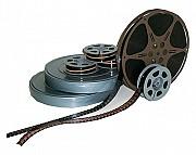 Оцифровка кинопленки 8-16mm Николаев