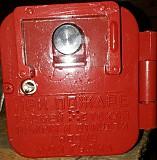Извещатель пожарный Пкил-9 Сумы