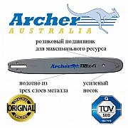 Шина направляющая для бензопил с индексом модели 4500 и 5200 Киев
