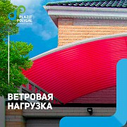 Поликарбонат Киев-харьков сотовый и монолитный - Гарантия 15 лет из г. Киев