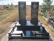 Памятники. Низкие Цены ! Одесса
