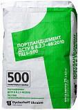 Цемент в заводских мешках оптом Киев доставка из г.Киев