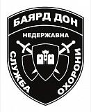 Физическая охрана обьектов Киев