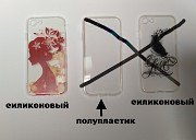Чехол Бампер на iphone 7 с принтом доставка из г.Борисполь