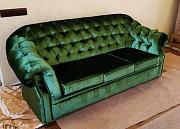 Cтильный диван Виндзор из г. Киев