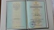Профессиональная переподготовка более 100 направлений Киев