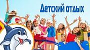 Зимний Детский Лагерь Польша Мурзахисле Академия Приключений от Voyage Organization Group Зима 2020 Киев