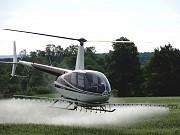 Авіахімобробка пшениці дельтоплан вертоліт Николаев