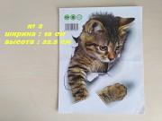 Наклейка Котик номер 3 для детской комнаты, ванны <b>Доставка з м. Бориспіль</b>