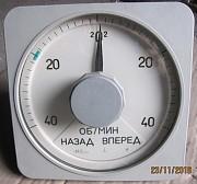 Прибор М1850 показывающий Сумы