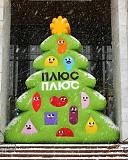 Символи Нового року – надувні конструкції українського виробника Киев