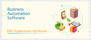 Курсы 1c:підприємство, Bas: бухгалтерия, торговля, производство, зарплата из г. Запорожье