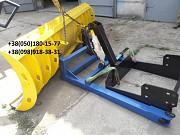 Отвал снегоуборочный ( лопата снегоуборочная ) на трактор Т 150, Хтз Запорожье