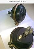 Тормозная Система Тракторного Прицепа 2птс-4, 2птс-6, 2птс-9 Запорожье