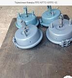 Тормозная Система Тракторного Прицепа 2птс-4, 2птс-6, 2птс-9 Запоріжжя