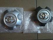 Колпак диска Toyota из г. Славянск