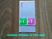Закаленное стекло на iphone 11 Pro Max доставка из г.Борисполь