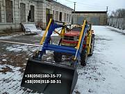 Навантажувач кун на мини трактор. Запоріжжя