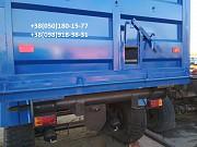 Прицеп Нтс-16(зерновоз)на трактор Мтз, New Holland, Джон Дир. Запоріжжя