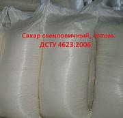 Сахар песок из г. Харьков