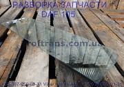 1284624, 1915976, 0673489 Стекло двери правой Daf XF 105 Даф ХФ 105 из г. Львов