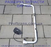 1812870 Дуга зеркала правая Daf XF 105 Даф ХФ 105 из г. Львов