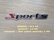 Наклейка на авто Sports Металлическая на авто или мото доставка из г.Борисполь