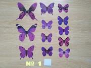 Бабочки №1 декор на холодильник доставка из г.Борисполь