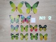 Бабочки №2 декор на холодильник доставка из г.Борисполь