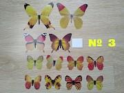 Бабочки №3 декор на холодильник, обои, зеркала доставка из г.Борисполь