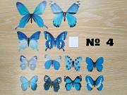 Бабочки №4 декор на обои, зеркала , холодильник доставка из г.Борисполь