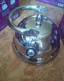 Большой индукционный чайник 3.2 литра экологичный и стильный подарок из г. Каменское (Днепродзержинск)