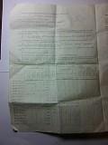 Технический паспорт для автоматического выключателя А 37-96 Нуз 320а из г. Запорожье