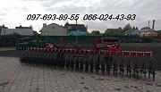 Продажа ротационных борон от завода-производителя по акционным ценам доставка из г.Днепр