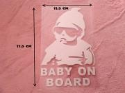 Наклейка на авто Ребенок в машине Baby on board Большая доставка из г.Борисполь