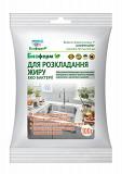 Супер эффективный биопрепарат для разложения жиров доставка из г.Киев
