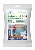 Супер эффективный биопрепарат для прочистки канализационных труб, сифонов умывальников и ванн доставка из г.Киев