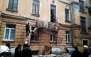 Аварийный Балкон в Аварийном Состоянии Кривой Рог