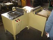 Машина для резки грильяжных масс Мр-650 из г. Смела