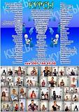 Курсы бухгалтера, фотогафа, менеджера, компьютерные, маркетинг, парикмахер, повар, маникюр, визаж Запорожье