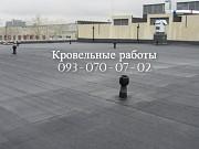 Ремонт крыши, укладка еврорубероида в Миргороде Миргород