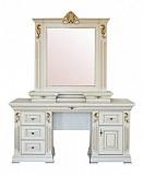 Дубовый туалетный столик Мария с зеркалом доставка из г.Киев
