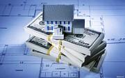 Кредит под залог недвижимости из г. Одесса