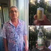Исцеляющий массаж Киев